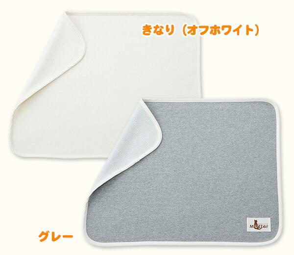 猫の毛布のカラー