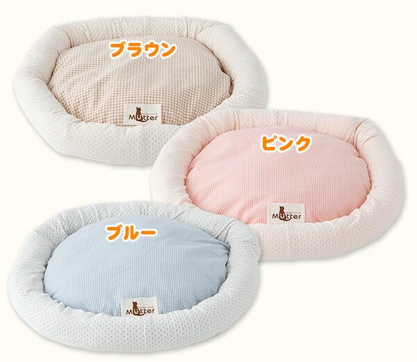 猫のベッドのカラー