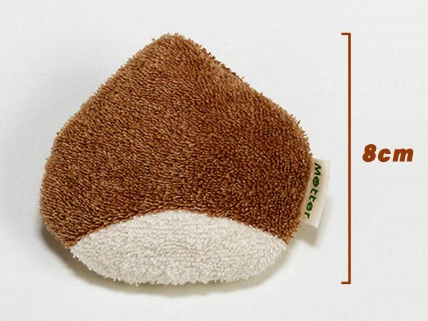 オーガニックコットン製犬のおもちゃ