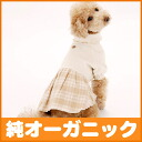 Dog clothes dog ( 4-6, medium-sized dog clothes ) organic cotton wear