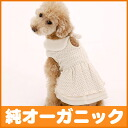 Dog clothes dog (-7-9 and large size dog clothes ) organic cotton wear
