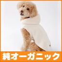 강아지 옷 (4-6 호 ・ 중형 견 용 의류) 오가닉 코 튼 독 모자