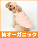 Dog clothes ( no. 4-6, medium-sized dog clothing, cold weather wear-down ) doghair organic cotton