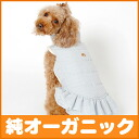 Dog clothes (-7-9, large dog clothes, cold weather wear-down ) doghair organic cotton