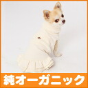 Dog clothes dog ( No. 1-3, small dog clothes ) organic cotton wear