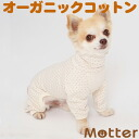 Dog clothes dog ( 4-6, medium-sized dog clothes ) organic cotton wear