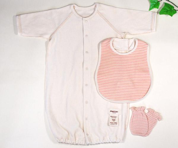 オーガニック(自然素材)のベビー服ギフト