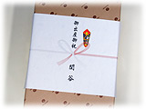The auspicious decoration for gifts (auspicious decoration for gifts) supports free of charge, too