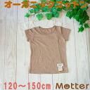 어린이 속옷 여 아 (120/130/140/150cm) 아 토 피 피부 친화적인 유기농 면화 주니어 아동 여 아 이너 T-shirt