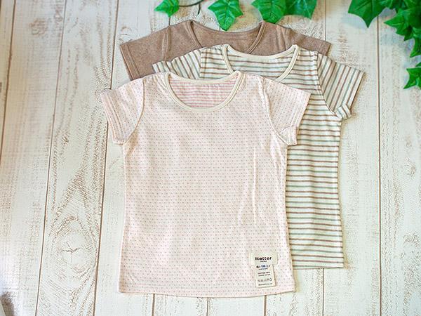 子供用オーガニックコットン半袖Tシャツ(肌着)