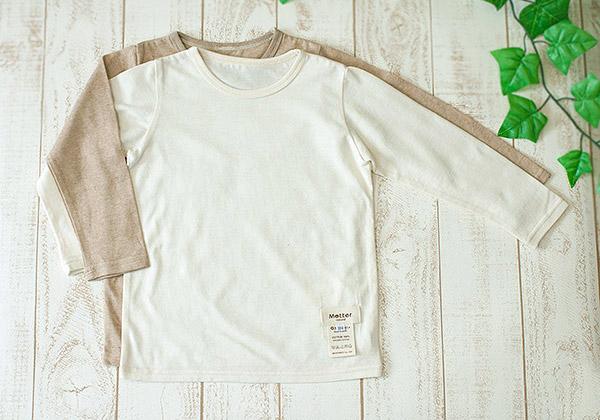 子供用オーガニックコットンの長袖肌着Tシャツ