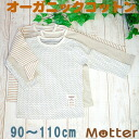 Kids boys underwear ( 90-100.110 cm ) children boy organic cotton inner-Organic