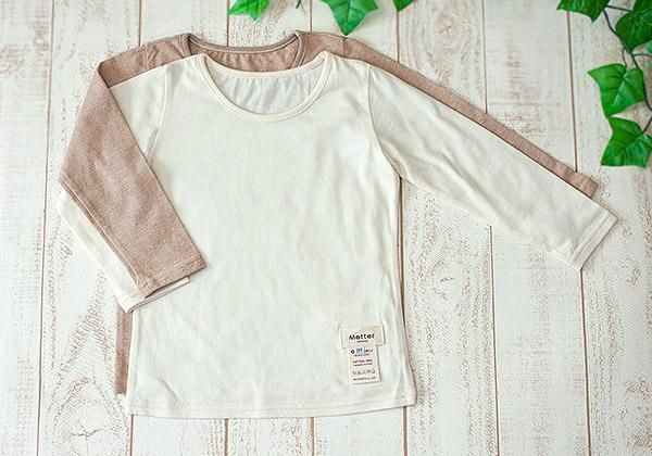 キッズ用オーガニックコットンの長袖肌着Tシャツ