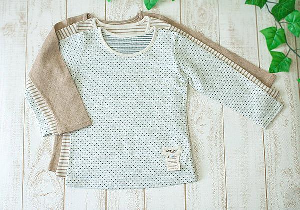 子供用オーガニックコットン長袖Tシャツ(肌着)