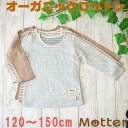 Children underwear girls ( 120.130 and 140.150 cm ) junior kids girls organic cotton inner-Organic