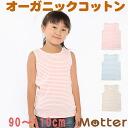 키즈 여 아 팬티 (90/100/110cm) 아 토 피 피부 친화적인 오가닉 코 튼 아이 Tank top