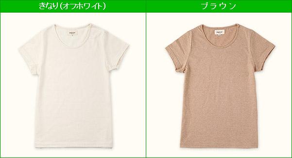 オーガニック製半袖Tシャツ