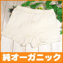 -Trunks-mens under wear (off white) men's inner-wear organic cotton cotton TRUNKS