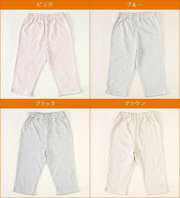 パジャマパンツのカラーは「ピンク」、「ブルー」、「ブラック」、「ブラウン」