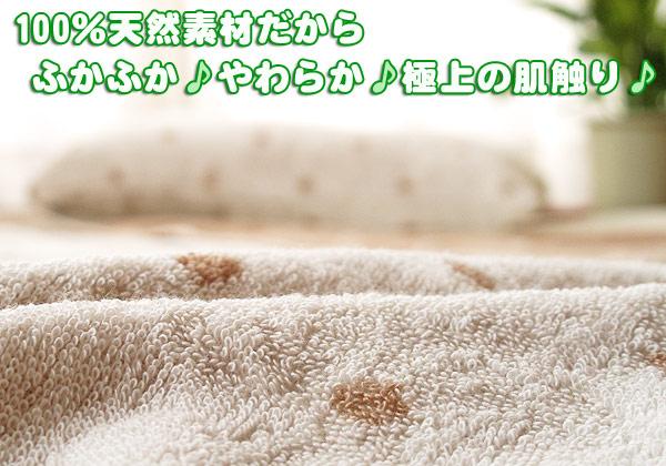 極上の肌触りのパイル枕カバー
