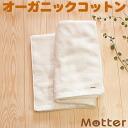 Organic farming organic tool organic cotton 100% cotton towels
