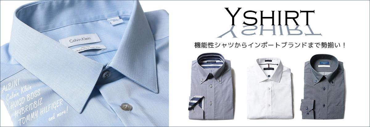 春夏 ワイシャツ