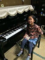ヤマハピアノ 中古 U1H