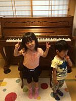 カワイ 新品ピアノ C-113N