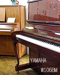 ヤマハ W106BM