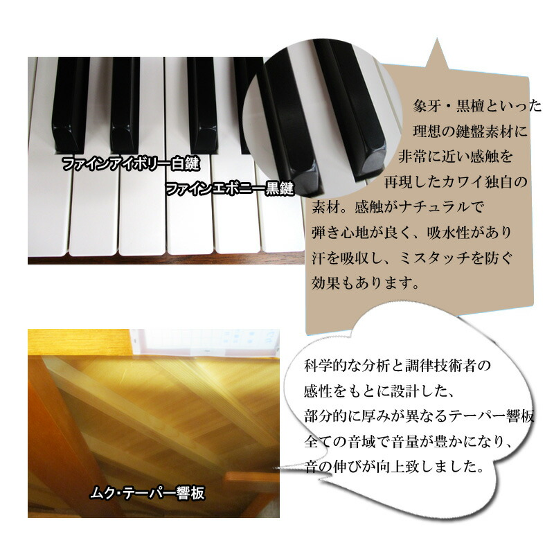 名古屋のピアノ専門店 親和楽器 KAWAI カワイC-880FRG