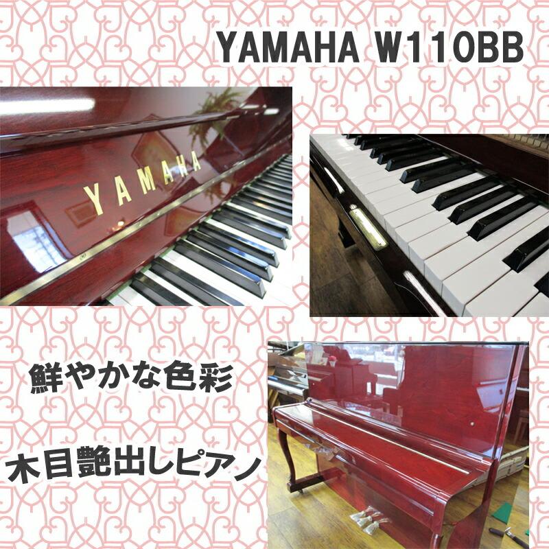 YAMAHA ヤマハ W110BB