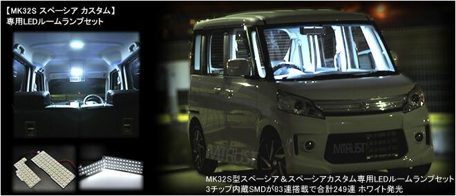 �ּ����� SMD LED �롼����ץ��å� MK32S�� ���ڡ����� �� ���ڡ������������� ���ѡ�3���å���¢SMD��83Ϣ��ܤǹ��249Ϣ��ۥ磻��ȯ����ڥ���ȥ��