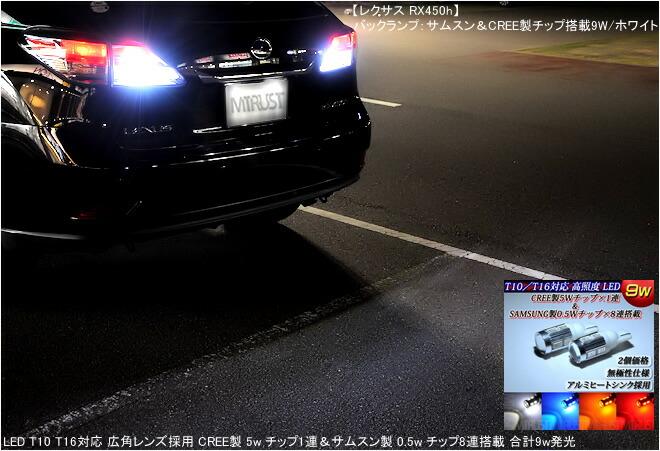 LED T10 T16�б� ���ѥ���� CREE�� 5w ���å�1Ϣ�����ॹ���� 0.5w ���å�8Ϣ��� ���9wȯ�� �ϥ��ѥ SMD LED��ݥ�������ʥ�С������롼����פʤɤˡ�ȯ�����顼�ϡ��ۥ磻�ȡ��֥롼���������åɤ��������ǽ�ڥ���ȥ��