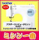 兄弟计算机缝纫机hs301 hs 301计算机缝纫机
