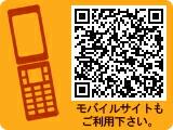 http://m.rakuten.co.jp/ma-sanichi/