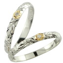 Hawaiian jewelry pairing marriage rings wedding ring Platinum grain diamond Combi set