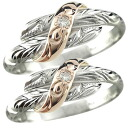 Hawaiian jewelry pairing marriage rings wedding ring Platinum 18kt pink gold k18 combination rings