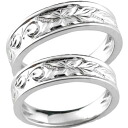 Hawaiian jewelry pairing marriage rings wedding ring Platinum