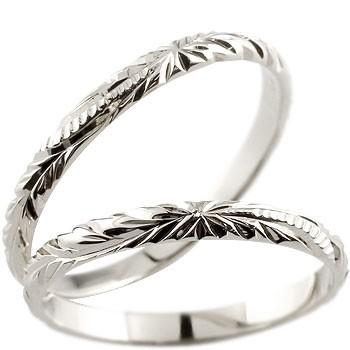 platinum hawaiian wedding rings