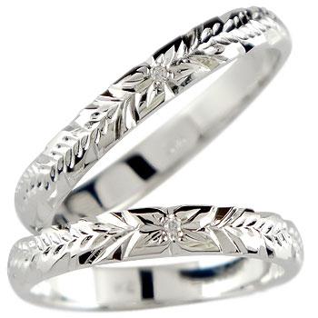 ma38 rakuten global market hawaiian jewelry pairing wedding ring wedding rings platinum ring diamond diamond 2 piece set - Hawaiian Wedding Rings
