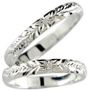 Hawaiian jewelry pairing wedding ring wedding rings platinum ring Diamond Diamond 2 piece set