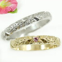 Hawaiian jewelry pairing wedding ring wedding rings pink Safire platina 900 gold K18 Bridal jewelry Bridal jewelry handmade 18 k 18 k two set straight couple