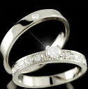 Wedding ring marriage ring diamond platinum pairing SI class with the appraisal