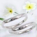 A wedding ring: Pairing: A platinum marriage ring: A diamond ring: Two pair set /Pt900 ring diamond 0.02ct