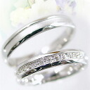 Wedding rings: pairing: Platinum 900: wedding rings: Diamond: pair two sets /Pt900 Rings Diamond 0.10 ct