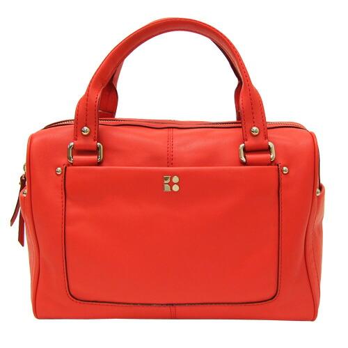 NEW Kate Spade Delancey Camden Gazpacho Leather Bag NWT