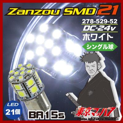 ZanzouLED19SMD24V(25w�������)�����ѡ��ۥ磻��