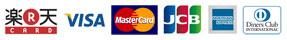 取扱クレジットカード会社