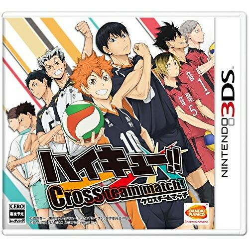 �ϥ����塼!! Cross team match! �̾��ǡʽ��������ŵ�֥ϥ����塼��������2��DL�ֹ�Ʊ����