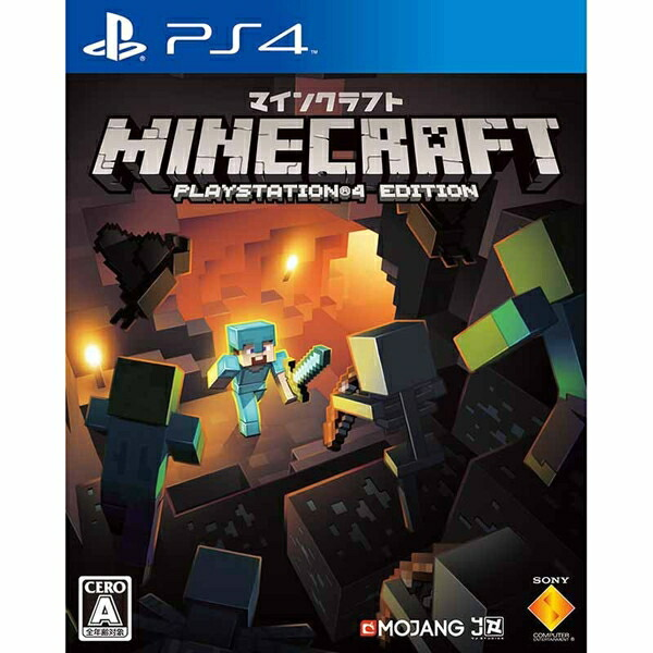 【PS4】Minecraft: PlayStation4 Edition【国内パッケージ版】